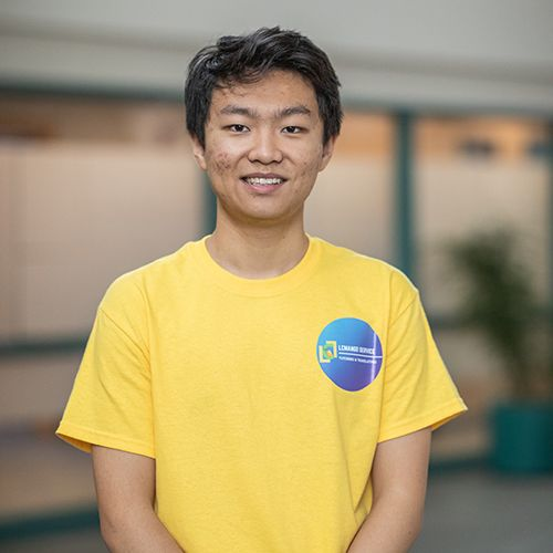 Photo of Richard Liang